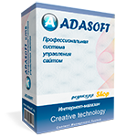 ADASOFT CMS Shop